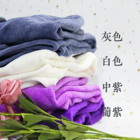 超软抹胸浴裙吸水速干灰色白色中紫葡紫
