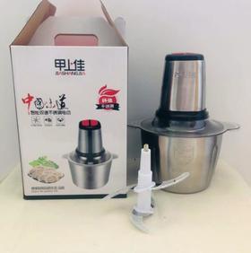 【小家电】家用电动绞肉机 多功能料理器 搅拌蒜泥辣椒破壁机