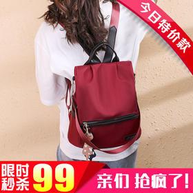 LZN892629新款简约时尚休闲轻便百搭旅行背包TZF