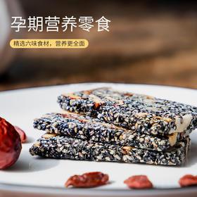 浙江 • 核桃枸杞芝麻糕  手工制作 酥软香浓  核桃腰果的脆 芝麻的香 枸杞的微甜 吃了会上瘾