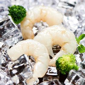 【半岛商城】新鲜冷冻南美青虾仁50-60规格500g*2 省内包邮 低脂冰鲜
