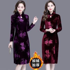MQ-XFR869-1新款旗袍冬装加绒加厚裙子TZF