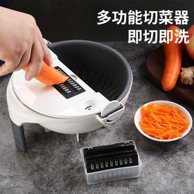 【多功能切菜器/沥水篮】 9大功能 一步到位 刨丝 切片 切花 磨蓉 沥水 切菜神器