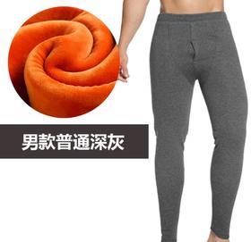 【男士保暖裤】新款护膝保暖裤男特厚打底棉毛裤加绒大码冬季+200