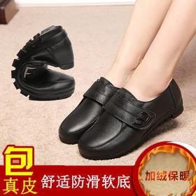 OL6667新款冬季真皮加绒休闲平底单鞋TZF