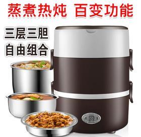 【加热饭盒】多功能电热饭盒 加热饭盒可插电加热保温饭盒+120