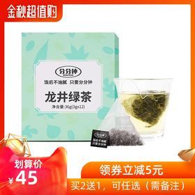分分钟 龙井绿茶 袋泡茶 茶叶 原叶茶