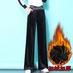AB-YPMY8218新款宽松直筒显瘦休闲丝绒裤TZF