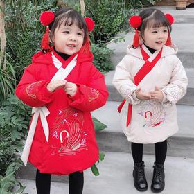 JFJ汉服棉服xx新款女童中国风汉服保暖棉袄TZF