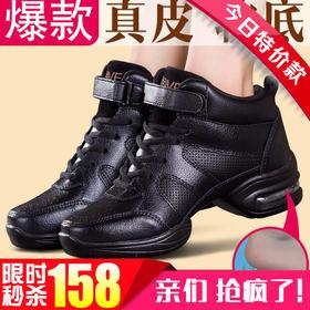 YW6650真皮舞蹈鞋TZF