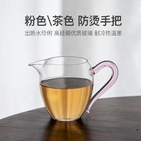 功夫茶具日式加厚玻璃公道杯分茶器茶海单个带把堪比自慢堂禾器