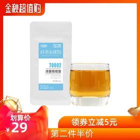 分分钟 铁观音茶叶浓香型 乌龙茶 茶叶新茶 散装自饮50g
