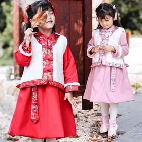 JFJ小兔毛马甲两件套TS新款儿童汉服夹棉套装TZF