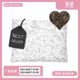爱点 荞美植物枕