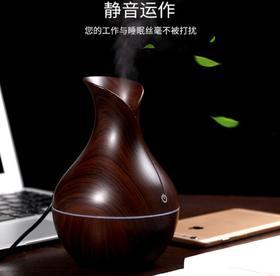 【加湿器】创意USB大雾量水滴加湿器 香薰机+100积分