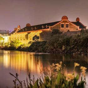 【宁波•慈溪】达蓬山湖岸雅院酒店 2天1夜自由行套餐