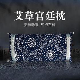 【茅箭电商节】宫廷枕
