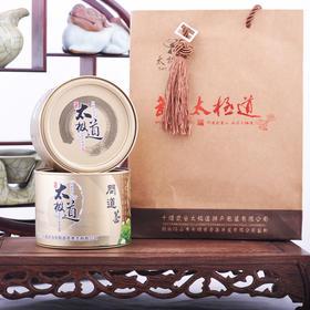 【茅箭电商节】太极道茶,绿茶,小铁罐装,100g