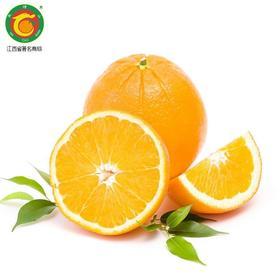 马槽山脐橙赣南脐橙中果70mm左右  10斤装