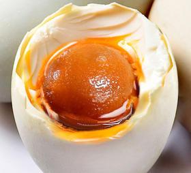 超值20枚 【北海湾烤海鸭蛋】 咸海鸭蛋 蛋黄多油 金黄起沙