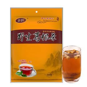 【茅箭电商节】野生葛根茶 黄袋 500克每袋