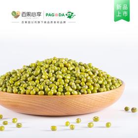 【新品上架】有机绿豆450g