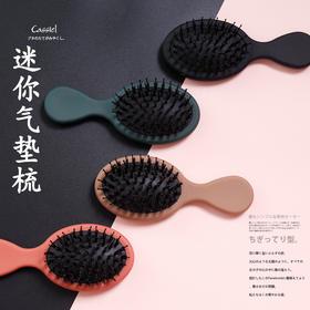 迷你气垫梳子便携按摩干湿两用防静电脱发mini化妆梳