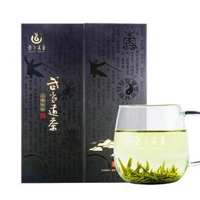 【茅箭电商节】太极仙露   每提(200g)