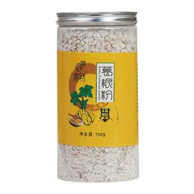 【茅箭电商节】野生葛根粉 750克每罐