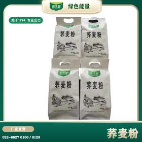 低生堂 荞麦粉(1000g)
