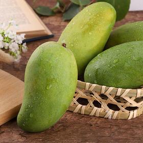 新鲜芒果越南甜心芒果园现摘热带时令水果 产地现摘