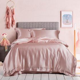 【住范儿绘睡】Letsleep/绘睡真丝天丝儿童床品三件套桑蚕丝婴童床单被套枕套件