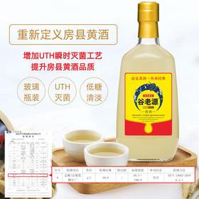 房县黄酒    500毫升/6瓶/箱