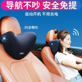 【安全通话,侧靠休息】舒倚安侧靠头枕,双专利设计,180度环绕放松颈椎