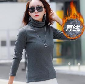 【女士打底衫】加绒加厚秋冬女士高领打底衫+180积分