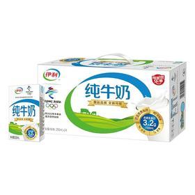 伊利纯牛奶礼盒250ml*24盒