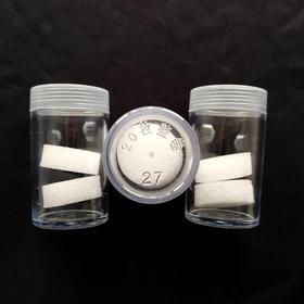 生肖流通纪念币专用整卷保护筒(适合27mm的流通纪念币)送标签