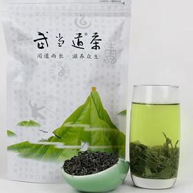 【茅箭电商节】武当道茶250g袋装绿茶