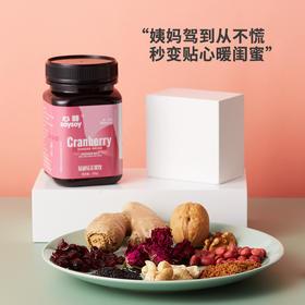 【买就送不锈钢小花勺】温养暖心的蔓越莓姜果饮 浓浓坚果 味道香醇 235g/罐
