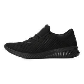 【特价】Asics亚瑟士 GEL-Kenun Knit MX 男款跑鞋 - 中高级缓震系