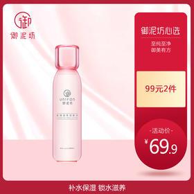 小粉瓶玫瑰滋养润肤水150ml
