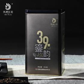 凤牌红茶 茶叶 云南滇红茶 39鎏韵特级工夫红茶罐装250g 浓香型