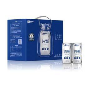 蒙牛纯甄原味酸奶礼盒200g*12盒