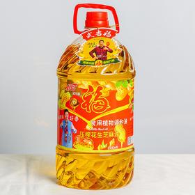 【茅箭电商节】武当福食用植物油每壶5L