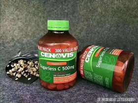 CENVIS   sugarless维生素C  300粒