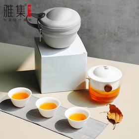 雅集 旅行茶具套装 便携式包一壶三杯快客杯 陶瓷功夫户外随身泡茶壶