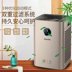 飞利浦空气净化器 除雾霾PM2.5 甲醛