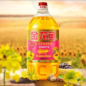 【茅箭电商节】金龙鱼食用植物调和油每壶5L