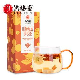 艺福堂 脾胃管家  山楂陈皮茯苓茶 独立包装 210g/盒