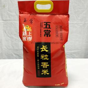 【茅箭电商节】长粒香米每袋10kg